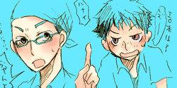 Oofuri_nisiura10_mini1