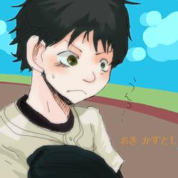 Oofuri_oki