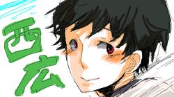 Oofuri_echa_nishihiro