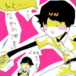 Oofuri_okimaturi1