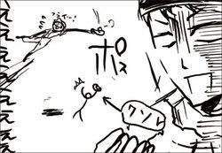 Oofuri_comic1_2