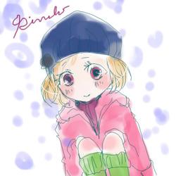 Bj_pinokobosi