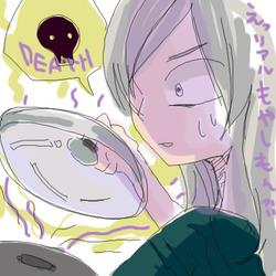 Death_cook