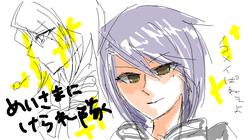 Gyakusai_capture