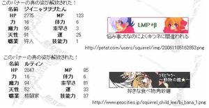Bana_sinnossugata_5