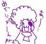Bj_echa_2006_7_15_5