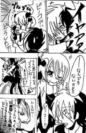 Bj_manga1