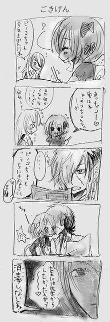 Bj_manga_gokigen_2