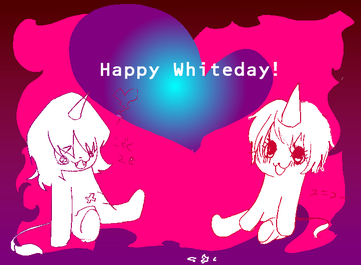 Whiteday2007