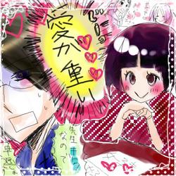 Zetsubou_anime_2