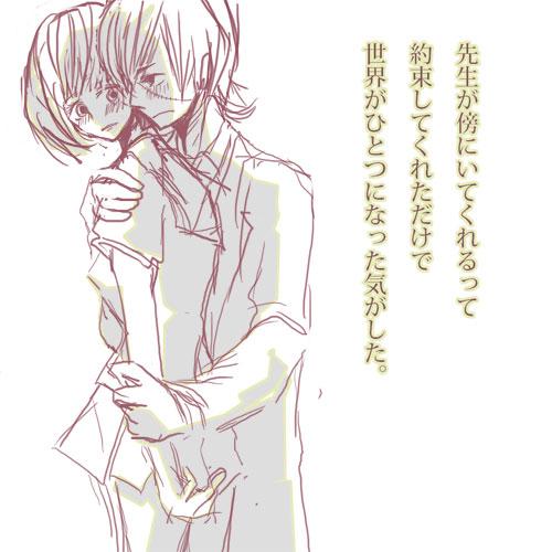 Bj_gakuen_2