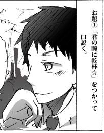 Oofuri_comic_kimekimo_mini_2