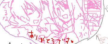 Bj_echa1_2006_4_29_4