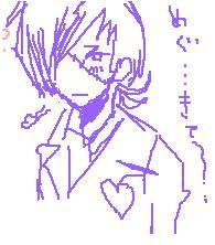Echa2006_5_20_3