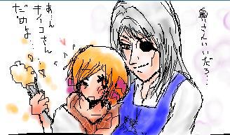 Echa_2006_5_13_2_1
