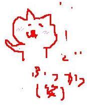 Echa_2006_5_6__5